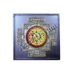 Shri Yantra Chowki for Success And Desire