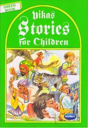 Story For Children Green Book