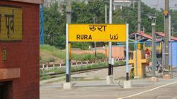 Railway Station Sign Boards