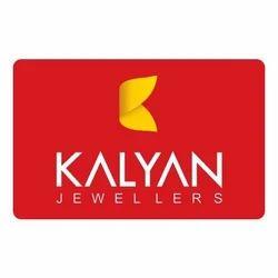 Kalyan Jewellers - E-Gift Card - E-Gift Voucher