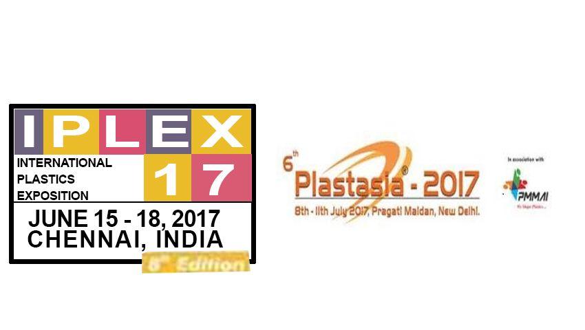 extrusion leena extrusion exporter manufacturer of pp hdpe pet box