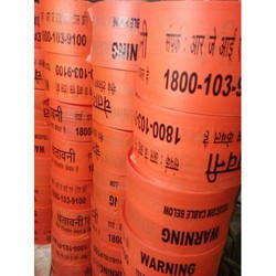 Reliance Jio Approved Warning Tapes