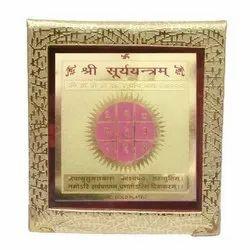 Surya (Sun) Yantra