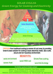 Solar Cooking Solution