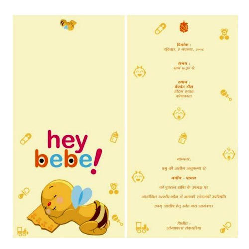 Invitation card printing service New Born Baby Celebration Card
