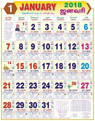 Monthly Sheet Calendars - Tamil Calendar Printing Services ...