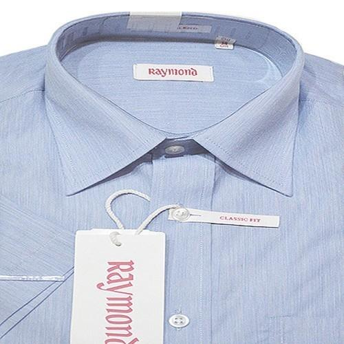 b1ddd7694cb Raymond Shirts - Buy and Check Prices Online for Raymond Shirts