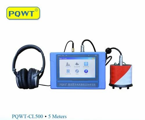 Water Detector - PQWT-CL200 Water Leak Detector Wholesale Trader