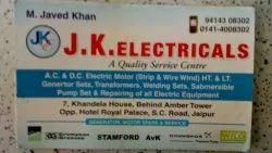 Offline Electrical Services Center, in Jaipur