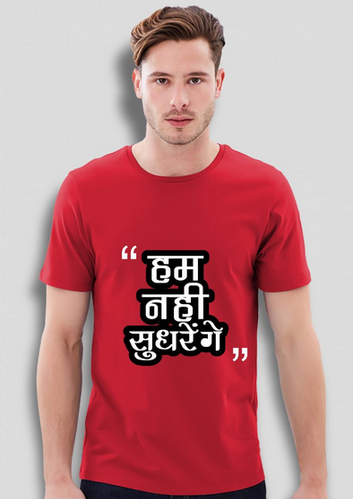1796ff5f Red Male Hum Nahi Sudhrenge T Shirts, Rs 349 /piece, Mount Boutique ...
