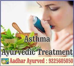 Ayurvedic Treatments For Asthama