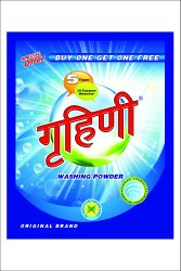 Chlorinated Dish Washing Detergent