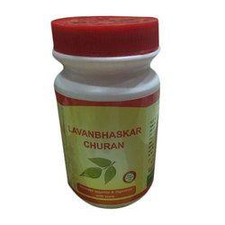 Lavan Bhaskar Churna/ lavan bhaskar powder/ lawan bhaskar churan