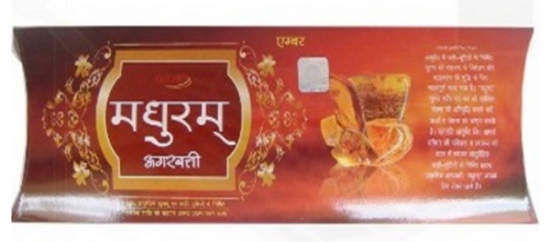 Madhuram Incense Sticks | Patanjali Chikitsalay | Service Provider