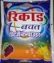 Lemon White Detergent Powder, For Cloth, Packaging Size: 1kg