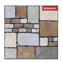 Somany City Natural Floor Tile, Size: 300 X 300 Mm
