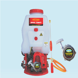 Angel Ganu 2 Stroke Sprayers