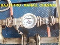 Palm/Engine Oil Flow Meters