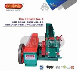 Sugar Cane Crusher With Cane Carrier & Bagasse Carrier