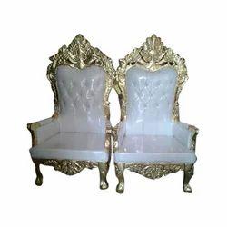 White Leather Wedding Sofa Chair
