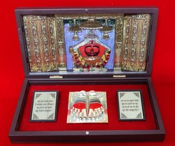 rangoli Brass Salasar Ji Charan Gift Set
