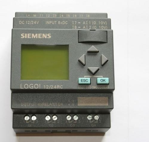 Siemens Logo Plc At Rs 4000 Number Siemens Plc Id 3871904488