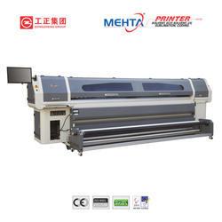 Mehta Solvent Printing Machine Starfire GZM 3204