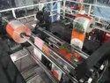 PP HDPE Extrusion Coating Lamination Machine
