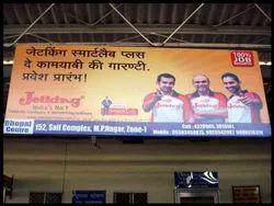 Railway Station Media Advertising
