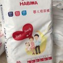 Habiwa Cotton Baby Diaper
