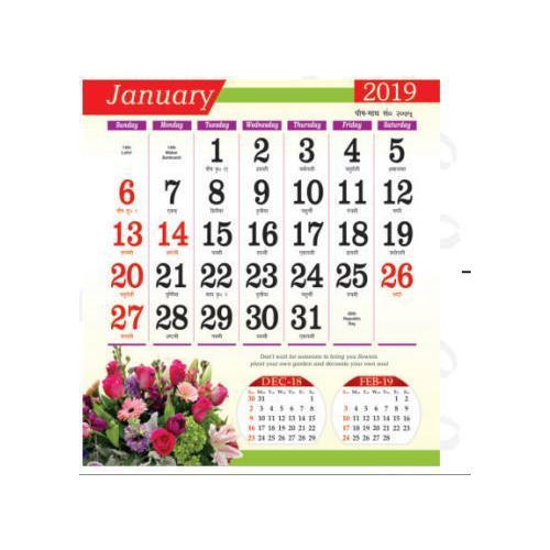 Calendar Date.Paper Office Date Calendar