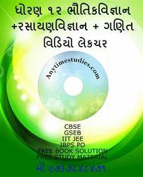 STD 12 Science Sem- 3,4 Physics   Chemistry   Maths For JEE Video Tutorial in Gujarati CDs