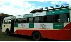 Bus Advertising - KSRTC - Pan Karnataka