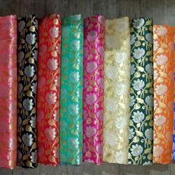 Banarasi Georgette Brocade Fabrics