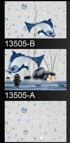 Fish Design Tiles