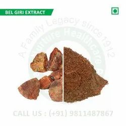 Bel Giri Extract (Aegle Marmelos, Bael, Golden Apple, Stone Apple, Indian Bael, Wood Apple)