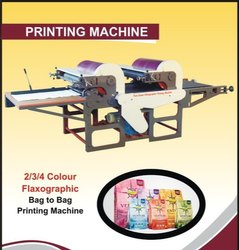 High Quality PET Strapping Machine