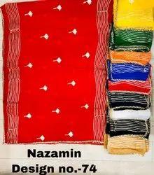 Nazamin Ribbon Work