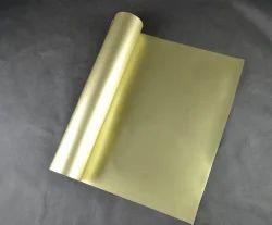 Golden Metal Sheet A 4 Size, 2 mm