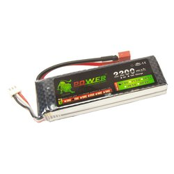 3200 Mah 25C 3S 11.1V Lipo Battery