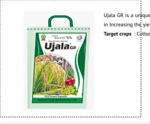 Ujala Gr Fertilizer Agriculture Furtilizers Navlakha