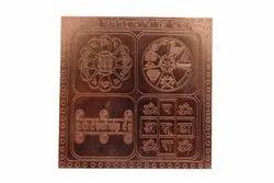 Sarvakarya Siddhi Yantra In Copper 3 Inch