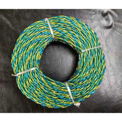 Twin Twisted Flexible Wires, 90 Yards