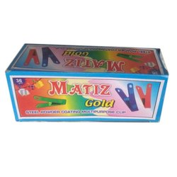 Matiz Steel Powder Coated Clothes Pegs Pin, Packaging Type: Box