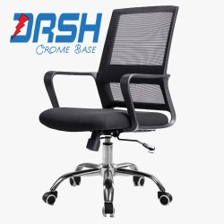 Office Chair Mid Back (DASH)