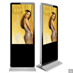 Vertical Digital Signage