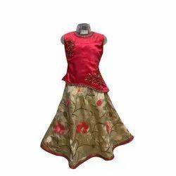 Girl Party Wear Dress