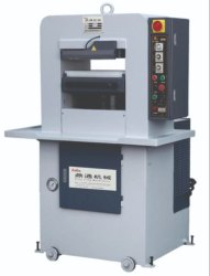 Embossing Machine - Wholesaler & Wholesale Dealers in India