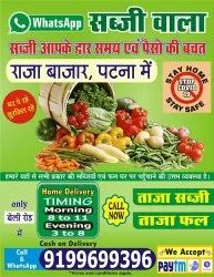 Pamphlet Printing discount
