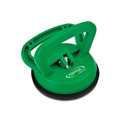 Single Vacuum Suction Cup